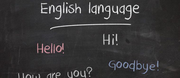 להיכנס לעולם הדיגיטל מבלי לדעת אנגלית: הנה כמה טיפים שיעזרו לכם!